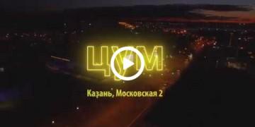 Embedded thumbnail for Видеопрезентация торгового центра Казанский ЦУМ