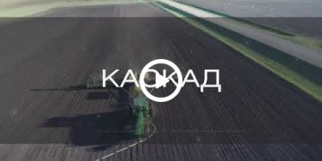 "Embedded thumbnail for Презентация программного комплекса ""Каскад"""